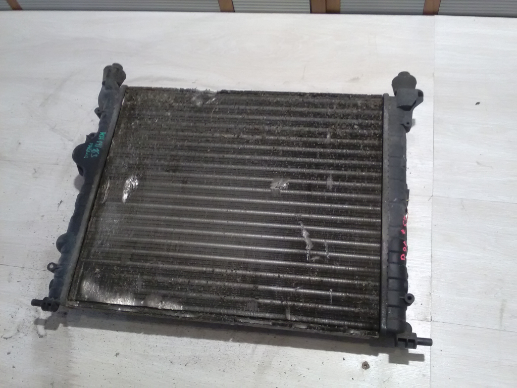 THALIA 99.05-02.02 Bontott Vízhűtő. Alkatrész